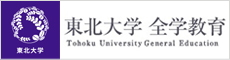 Tohoku University General Education